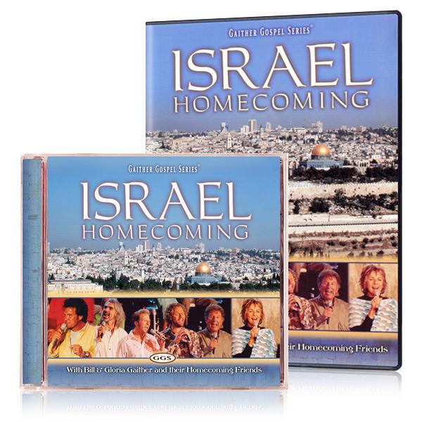 ISRAELhome