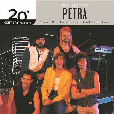 Petra Millennium Collection