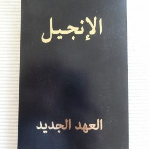 Arabian_NT